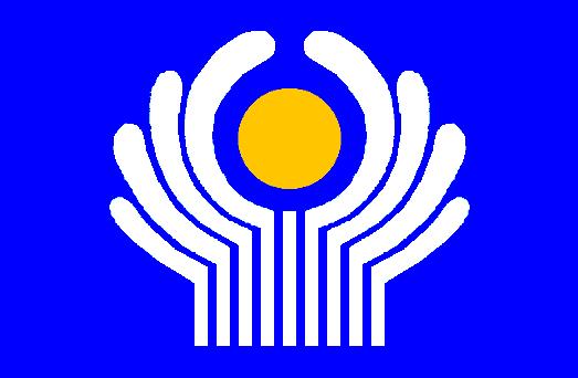 Bandeira oficial da CEI.