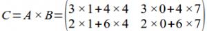 multiplicacao6
